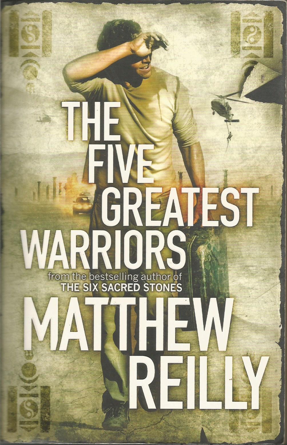 The 5 Greatest Warriors: A Novel